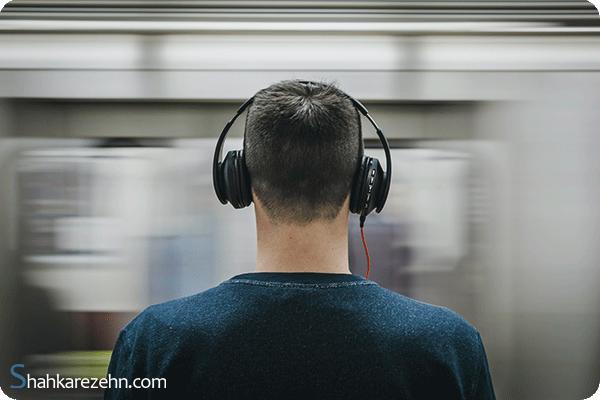 چگونه جلوی هیپنوتیزم شدن توسط آهنگ ها را بگیریم ؟