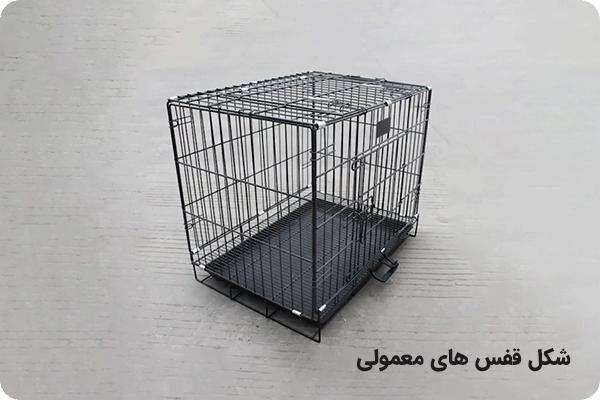 قفس معمولی