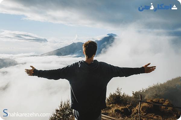 چگونه عزت نفسمان را افزایش دهیم و به موفقیت برسیم؟