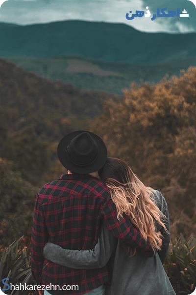 زوج عاشقی که هرکدام عزت نفس دارند