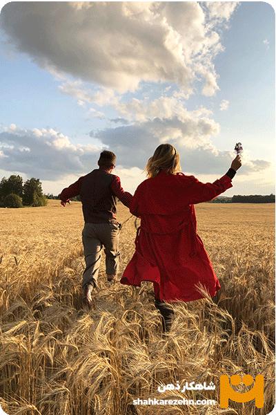 عزت نفس در زندگی زناشویی